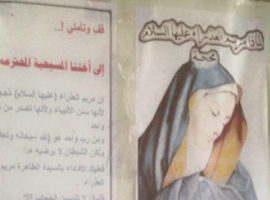 Christian women in Baghdad face intimidation to veil