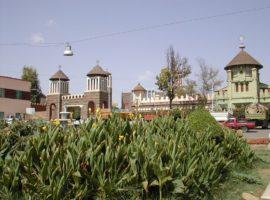 Eritrean Orthodox Church